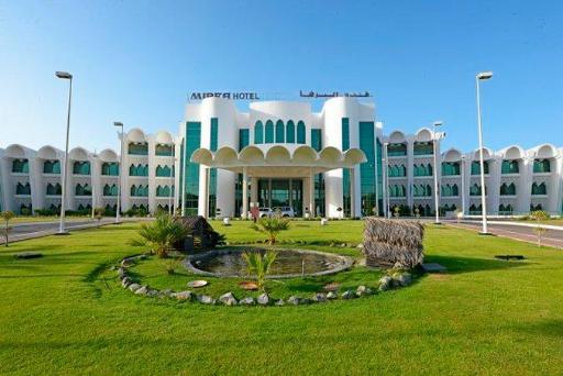 Hotel in ➦ Al Marfa ➦ accepts PayPal