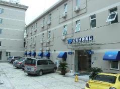 Bestay Hotel Express Taizhou Huangyan Huancheng East Road, Taizhou (Zhejiang)