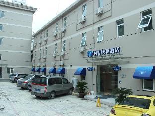 百時快捷台州黃岩環城東路店