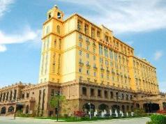 Xianyang Ocean Spring Grand Metro Park Hotel, Xianyang