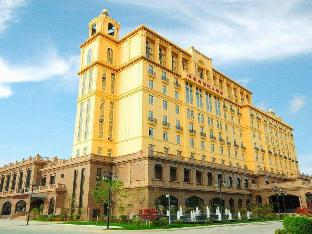 Xianyang Ocean Spring Grand Metro Park Hotel