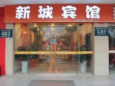 Yangzhou Xincheng Hotel, Yangzhou