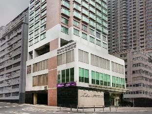 Silka West Kowloon Hotel PayPal Hotel Hong Kong