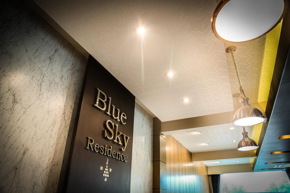 Blue Sky Residence Airport