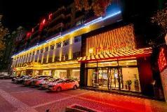 ibis Xian Lintong Huaqing Hot Spring Hotel, Xian