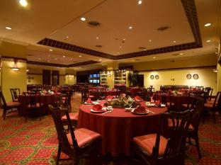 Waterfront Cebu City Hotel and Casino Cebu City - Restaurant