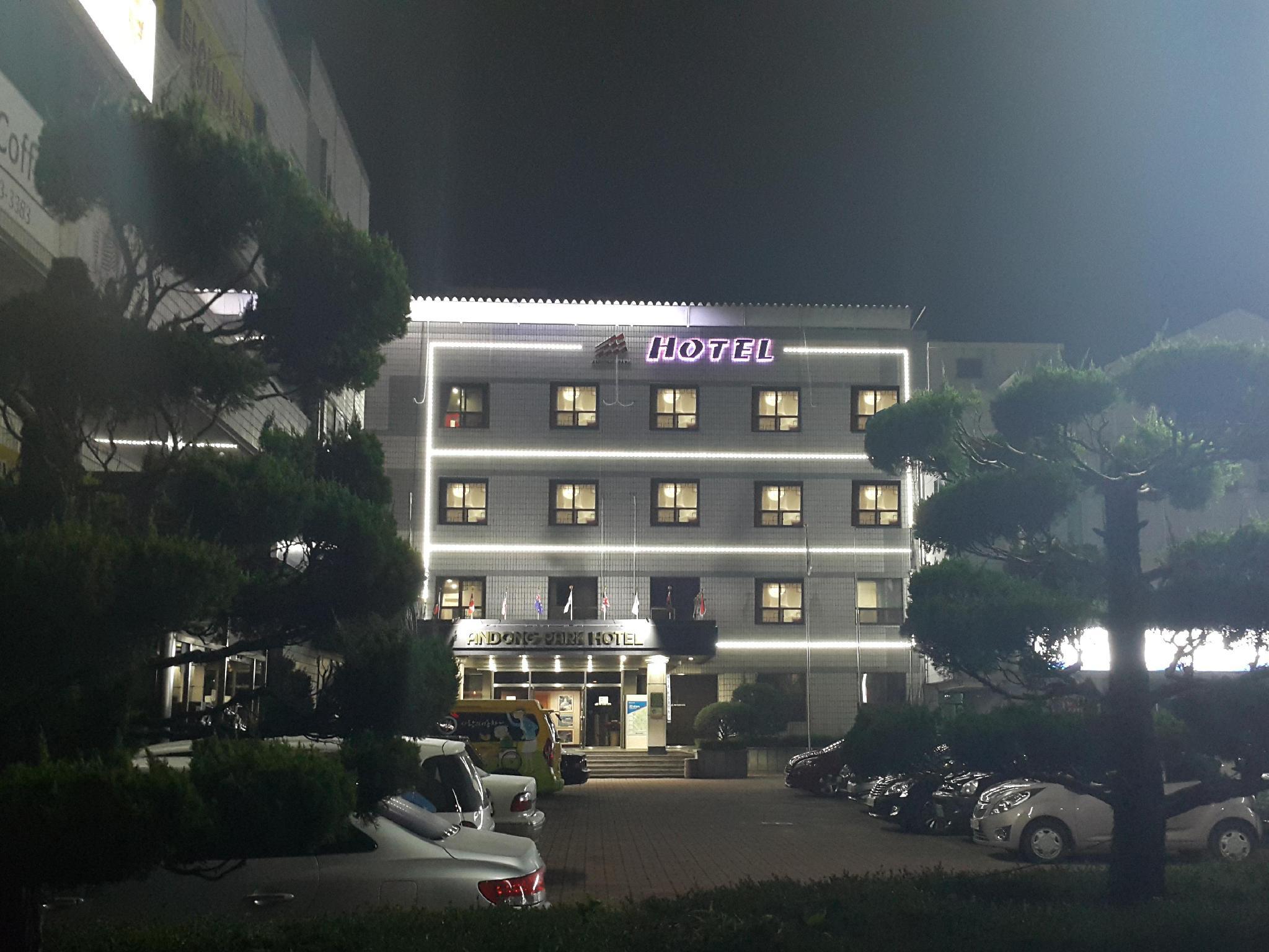 Goodstay Andong Park Hotel Andong-si