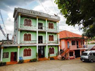 Khemmen Guesthouse