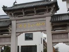 Yuyao Siming Mountain Shuhua Hotel, Ningbo