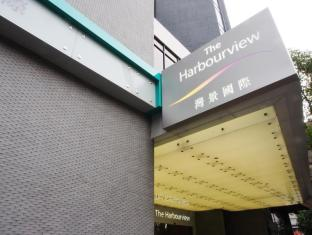 The Harbourview Hotel Hongkong - Indgang