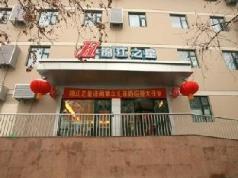 Jinjiang Inn Jinan Zhangqiu Huiquan Road, Jinan