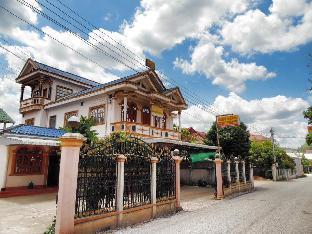 Xee Wang Guesthouse