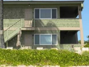 Kihei Kai Oceanfront Condominiums PayPal Hotel Maui Hawaii
