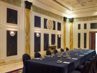 Palazzo Versace Resort Gold Coast - Meeting Room