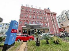 Hanting Hotel Shanghai Longming Road Branch, Shanghai