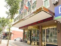 GreenTree Inn Lishui Suichang Longgu Road Express Hotel, Lishui