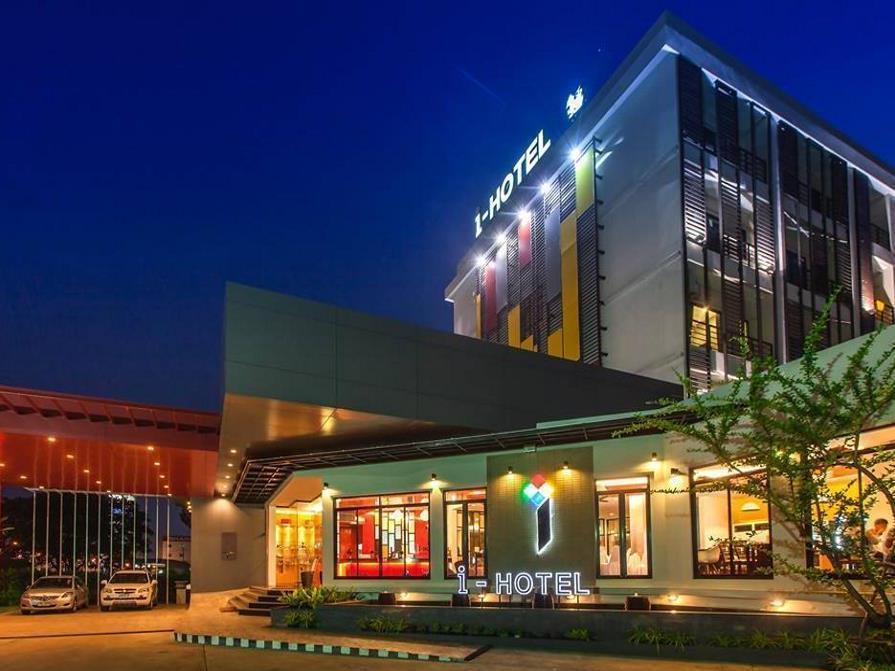 I Hotel Khonkaen,ไอ โฮเต็ล ขอนแก่น
