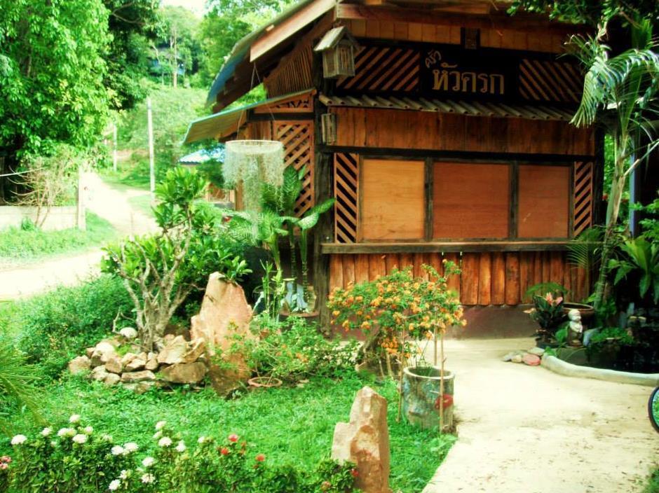 Cashewnut Tree Bungalows Koh Lanta Thailand