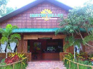 Hunter Valley Plantation and Resort