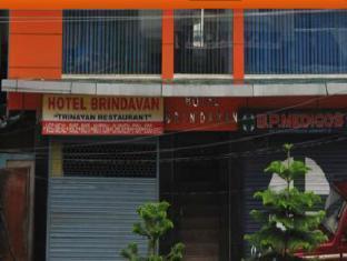 Hotel Brindavan