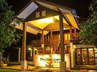 The Moon Resort