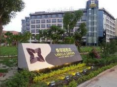 Xiamen Vanilla Garden Hotel, Xiamen