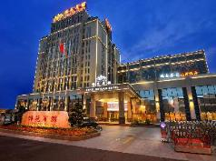 Chengdu Sofis Jinyuan Hotel, Chengdu