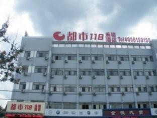 City 118 Hotel Yancheng Da Feng Huang Hai Road