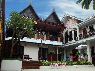 Nasuk House Cha-Am PayPal Hotel Hua Hin / Cha-am