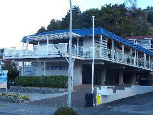 Austria Motel PayPal Hotel Paihia