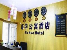 Xian Helen Apartment, Xian