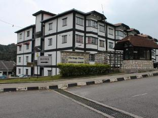 /david-s-hotel-apartment-greenhill-resort/hotel/cameron-highlands-my.html?asq=MpgUbHwmFgkad%2f5hYfV4WtYiyimdiP8TbOjV0M1xBuIlumDXs%2fXGMafAlfCY7XFonJecao5HxOFNQB4olHl4UvqGingHiV1s8FvYsvhLwnuRQ9wV6fY7Ud%2buvZTcEEMj8HPl2%2brwM4jKcVHyet1HL9p3o7V82lPftJ1ousz%2bIxg50did90bDBHyjZWI00eNV