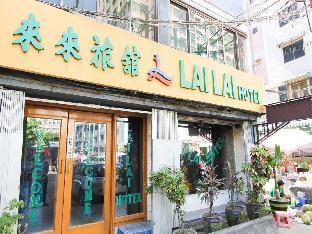 Hotel Lai Lai Hotel  in Yangon, Myanmar