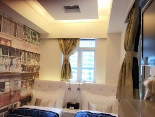 Move Inn Hong Kong - Triple Room
