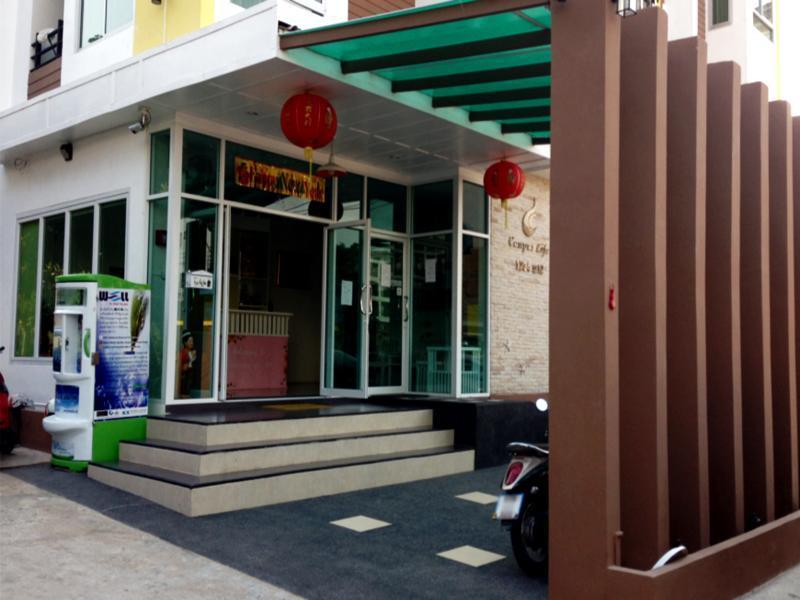 Campus Life KKU Apartment,แคมปัส ไลฟ์ เคเคยู อพาร์ตเมนท์