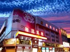 Shenzhen Luohu Art Hotel, Dongmen Shopping Center, Shenzhen