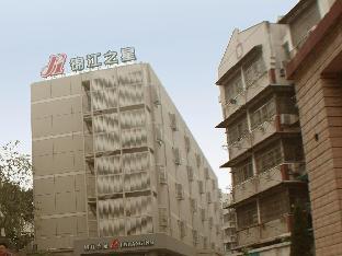 Jinjiang Inn Bengbu Railway Station First Jiefang Road