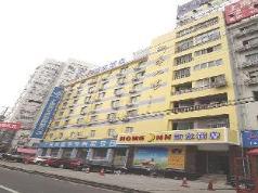 Home Inn Shanghai Quyang Business Centre Dabaishu Metro Station, Shanghai