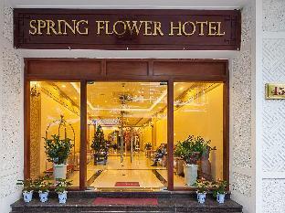 スプリング フラワー ホテルに関する画像です。
