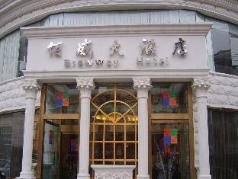 Brawway Hotel, Shanghai