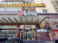 Jinjiang Inn Wu Si West Road Xinning, Xining