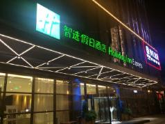 Holiday Inn Express Chengdu West Gate, Chengdu