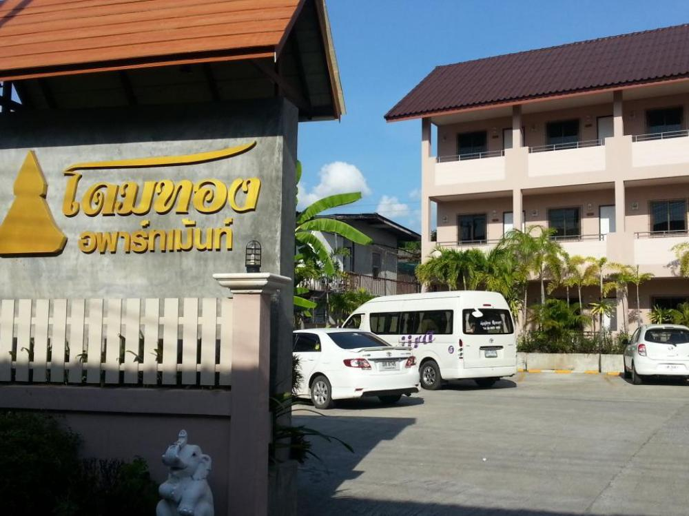 Domethong Residence