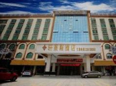 Xuan Lai Si Hotel, Shenzhen