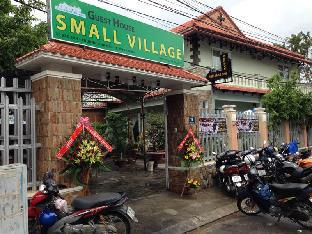 Small Village Guesthouse