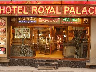 Hotel Royal Palace Аджмер