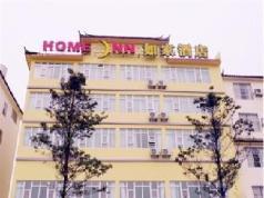 Home Inn Lijiang Fuhui Road, Lijiang