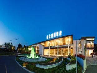 Union Life Jianguo Hotel - Beijing