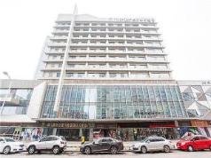 Jinjiang Metropolo Hotel - Hefei Swan Lake, Hefei