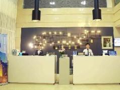 Jinjiang Metropolo Hotel Hangzhou Gongshu Wanda Plaza Branch, Hangzhou